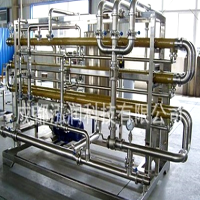 农药污水膜分离设备