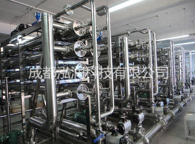 乳液膜技术在处理用酸性含锌废水中