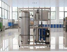 双级反渗透纯化水设备特点有哪些